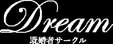 Dream(ドリーム) 既婚者サークル