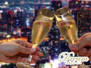 ☆☆6/11♪金曜ナイト♥ワイン&タワーマンション☆☆