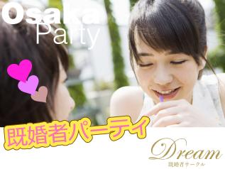 ☆☆5/29♪衝撃女性100円☆おしゃれな個室で食事会☆☆